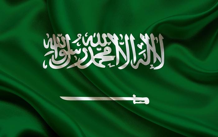 موضوع عن دور المواطن في المحافظة على الأمن مختصر Ra2ed
