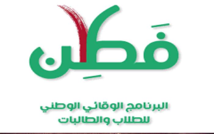 السعودية تشنُّ حربًا على التشدُّد فى المدارس.. خبراء لفايننشال ...