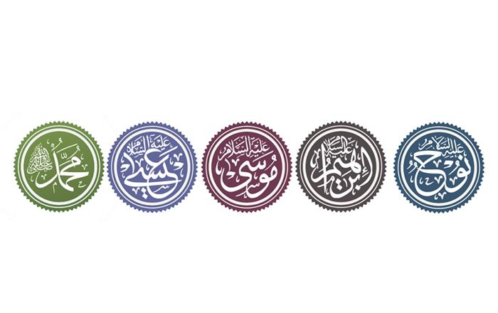 Muhamtext.png