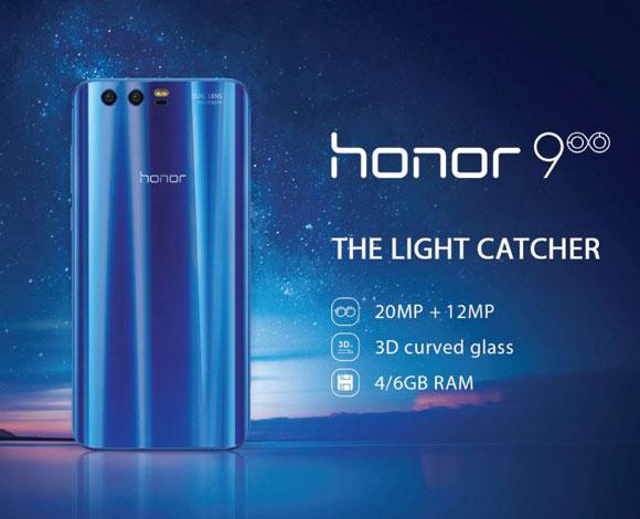هونر 9 جديد هواوي يفوق توقعات المستخدمين
