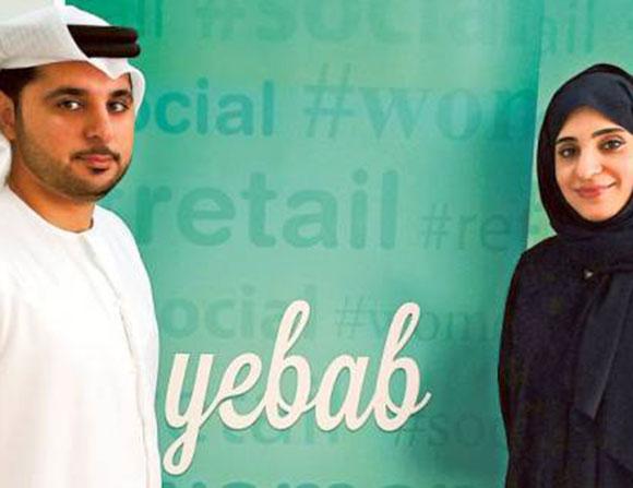 """Yebab تطبيق إماراتي بمعايير عالمية لمنافسة """"إنستغرام"""""""