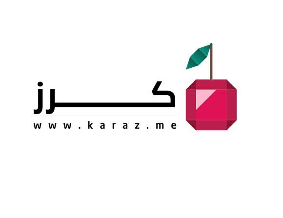 شاب فلسطيني يطلق موقعاً إلكترونياً لتحسين العلاقة بين الأزواج