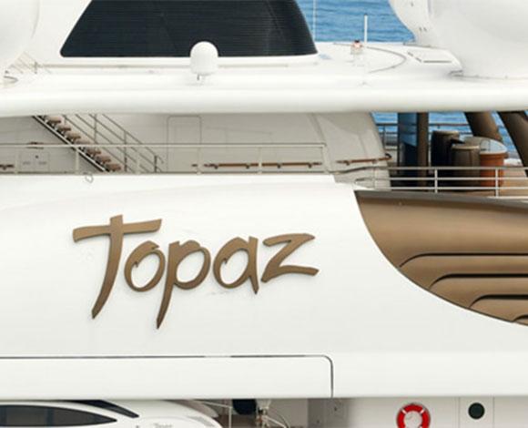 دي كابريو استأجر يختاً بـ700 مليون دولار لمشاهدة المونديال