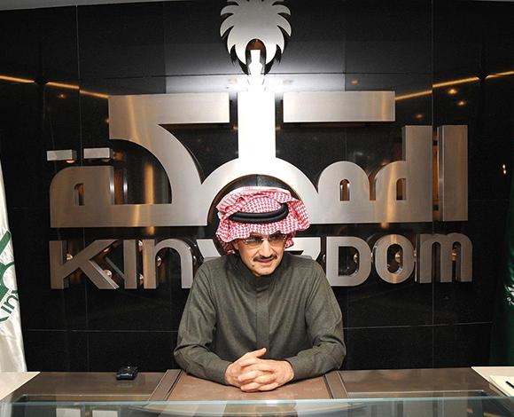 كيف ينفق الأمير الوليد بن طلال ثروته الطائلة؟
