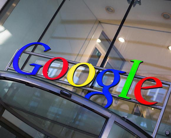 هكذا تحفظ خصوصية بياناتك من تتبع غوغل
