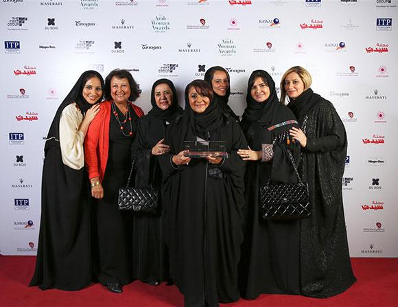 تكريم 16 امرأة عربية رائدة في السعودية