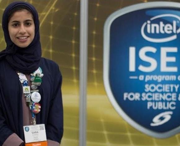الطالبة السعودية سارة الربيعة تحقق الفخر للمملكة .. في مسابقة ناسا العالمية