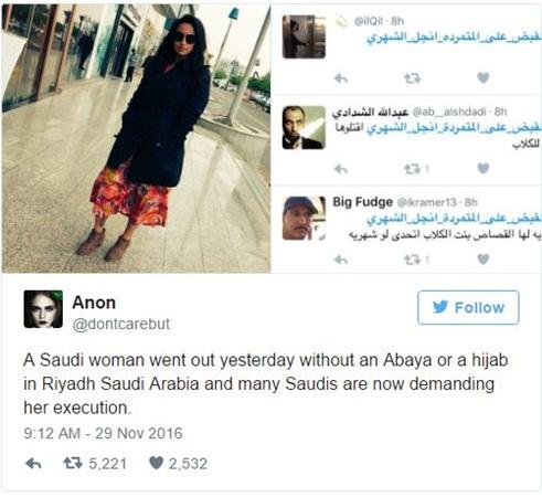 سعودية مهددة بالقتل بسبب فعل هذا