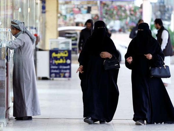 وظائف شاغرة للنساء في النيابة العامة