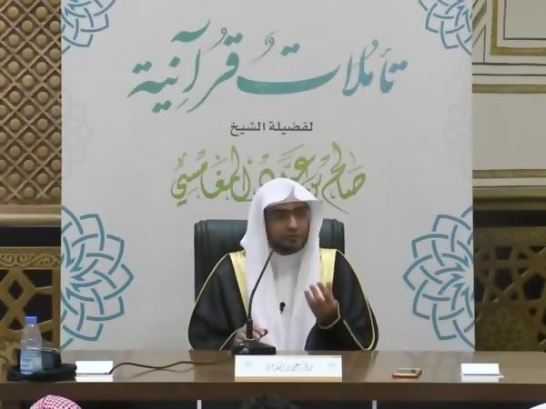 لهذا بكى الشيخ صالح المغامسي في الفيديو