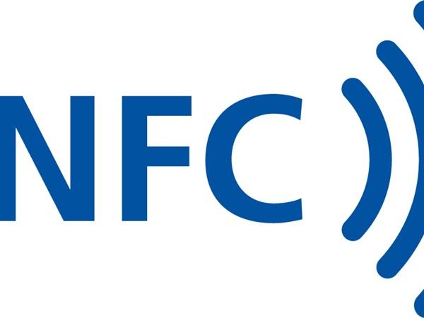 ما هي خاصية NFC؟