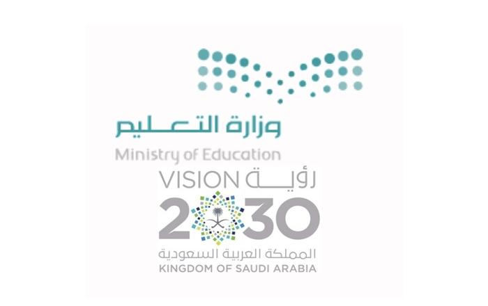 شعار رؤية 2030 وزارة التعليم Ra2ed