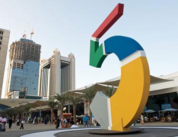 المعرض السعودي للقطاعات الإنشائية Big 5 saudi