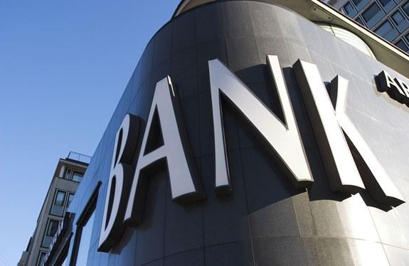 كيف تتخلص من قرض البنك