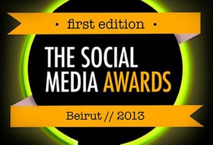 جوائز شبكات التواصل الإجتماعي