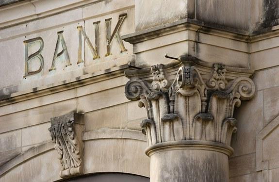 تعريف البنك