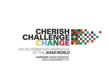 جامعة هارفرد تستعرض الشركات الناشئة العربية