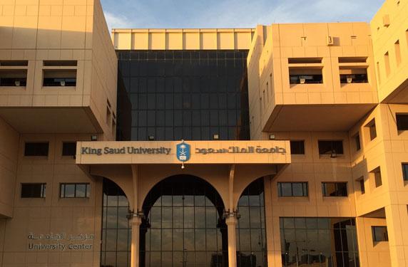 """جامعة الملك سعود تستقبل أول معرض """"ميكس أن منتور"""""""