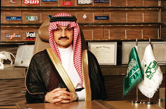 """التحضير لإطلاق قناة """"العرب"""" المملوكة للأمير الوليد بن طلال"""