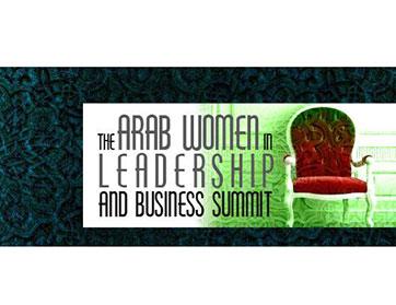 قمة المرأة العربية للاعمال والقيادة في دبي