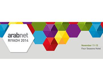 مؤتمر عرب نت الرياض لعام 2014