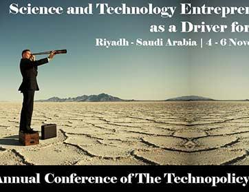 المؤتمر السنوي العاشر في الرياض حول الابتكار عبر التطور الإقليمي