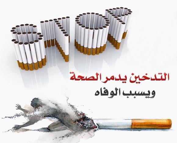 ما هي أعراض انسحاب التدخين؟