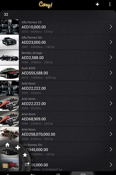 من دبي تطبيق لبيع السيارات المستعملة وشرائها عبر الأجهزة الذكية