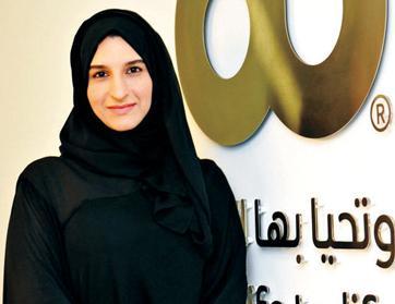 هالة بدري ضمن أقوى 100 سيدة أعمال في الشرق الأوسط