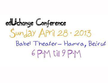 مؤتمر Educhange Initiative