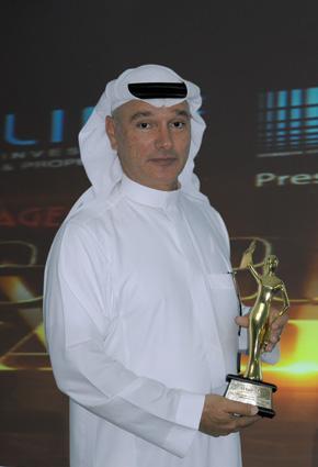 """كمال عثمان جمجوم """"شخصيّة العام للتجزئة"""""""
