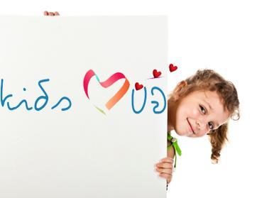 KIDS MUG الشركة الأولى التي تعنى بإحتياجات الأطفال