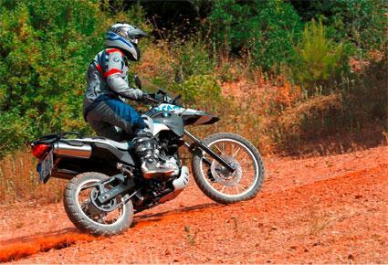 شركة أبوظبي موتورز تطلق درّاجة  BMW GS Sertão