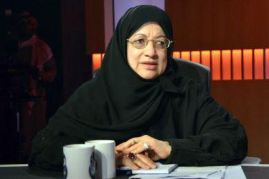 ناشطة سعودية ضمن الشخصيّات الأكثر تأثيراً في مجال حقوق الإنسان عالمياً