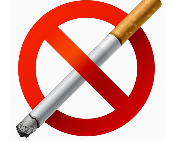 التدخين ومخاطره