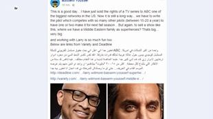 باسم يوسف يعود بمسلسل تلفزيوني
