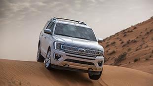 إكسبيديشن 2018... أوّل سيارة متعدّدة الاستعمالات SUV من فورد مع نظام القيادة بحسب التضاريس لسائقي الشرق الأوسط