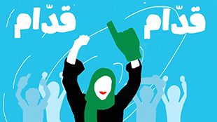 قدام_يا_السعودية... لدعم المملكة المنفتحة