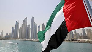 إعفاء أبناء سياح الإمارات من رسوم التأشيرة بين 15 يوليو و15 سبتمبر