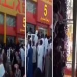 """آلاف السعوديين يتدافعون على محل """"أبو خمسة"""" أعلن عبر سنابشات"""