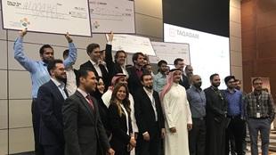 الفائزين في برنامج تقدم لريادي الجامعات السعودية