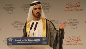 محمد بن راشد: سنحتفل بتصدير آخر برميل نفط ... وهذا تصوّر للإمارات ما بعد النفط