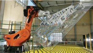 روبوت إطفائي ... جديد إمارة دبي