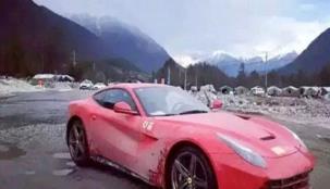 ملياردير قدّم سيّارات مازيراتي لموظفيه لكن بشرطٍ واحدٍ
