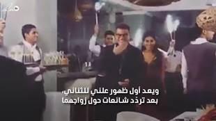 لأول مرة فيديو مسرب يكشف العلاقة بين عمرو دياب ودينا الشربيني