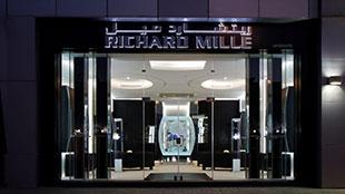 هذا ما ينتظرك في بوتيك ريتشارد ميل الجديد في الرياض!