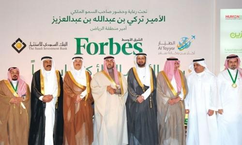 تكريم رواد الأعمال الأكثر إبداعاً في الرياض
