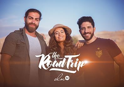 Road trip... الحلقة الرابعة