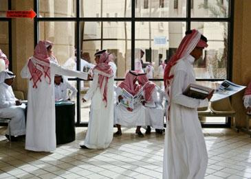 """""""الخدمة المدنية"""" تشدِّد على إحلال السعوديين محل غير السعوديين في الجامعات السعودية"""