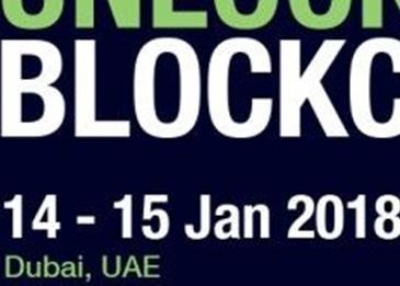 منتدى Unlock Blockchain Forum